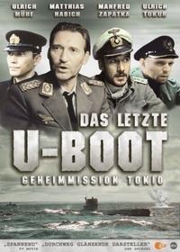 Последняя подводная лодка / Das letzte U-Boot (1993)