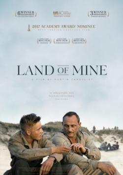Моя земля (2016)