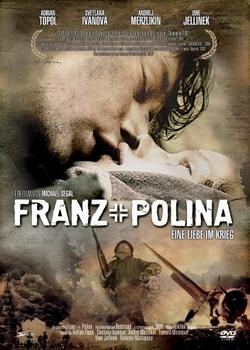 Франц + Полина (2006)