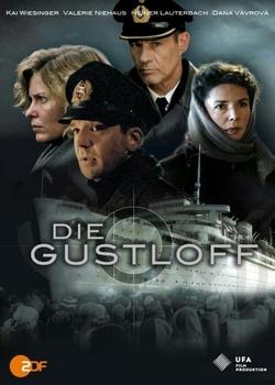 Лайнер Густлов / Die Gustloff